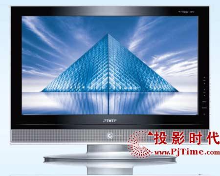 清华同方B55高速流媒体系列电视