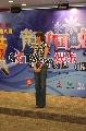 图:第八届CCTV模特大赛 福建赛区选秀 - 16