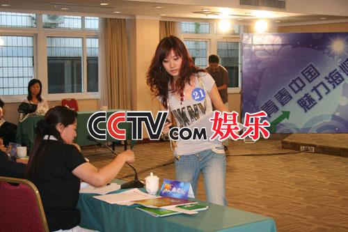 图:第八届CCTV模特大赛 福建赛区选秀 - 21