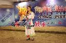 图:第八届CCTV模特大赛 福建赛区选秀 - 22