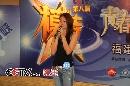 图:第八届CCTV模特大赛 福建赛区选秀 - 3