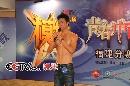 图:第八届CCTV模特大赛 福建赛区选秀 - 5