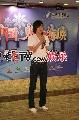 图:第八届CCTV模特大赛 福建赛区选秀 - 6