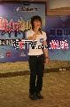 图:第八届CCTV模特大赛 福建赛区选秀 - 7