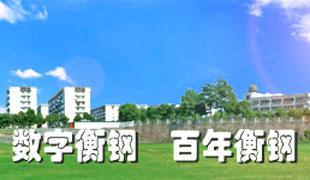 中国海洋石东方电气油总公司