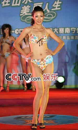 图:第八届cctv模特大赛 南宁赛区选秀 - 13