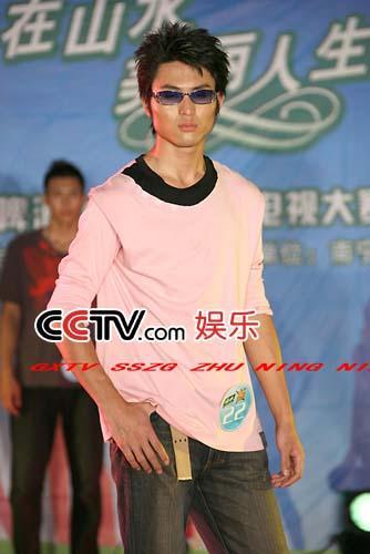 图:第八届CCTV模特大赛 南宁赛区选秀 - 15
