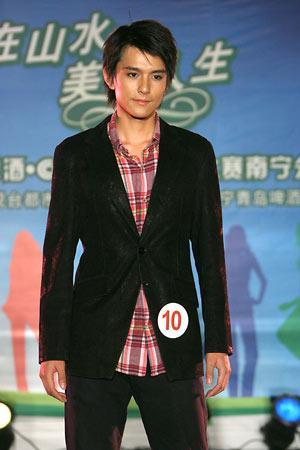 图:第八届cctv模特大赛 南宁赛区选秀 - 17-搜狐娱乐