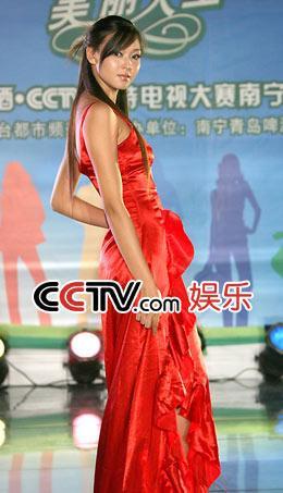 图:第八届CCTV模特大赛 南宁赛区选秀 - 20