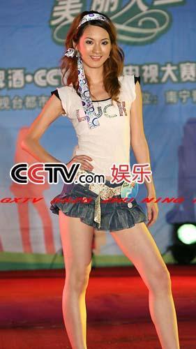 图:第八届CCTV模特大赛 南宁赛区选秀 - 3