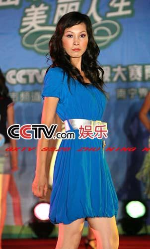 图:第八届CCTV模特大赛 南宁赛区选秀 - 5