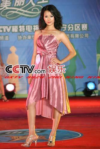 图:第八届CCTV模特大赛 南宁赛区选秀 - 6