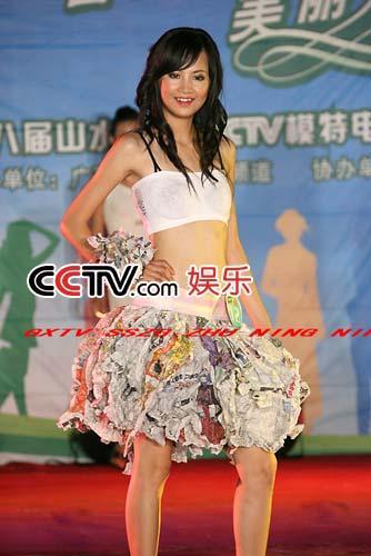 图:第八届CCTV模特大赛 南宁赛区选秀 - 7