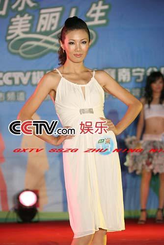 图:第八届cctv模特大赛
