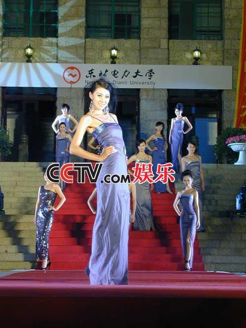 图:第八届CCTV模特大赛 东北赛区选秀 - 1