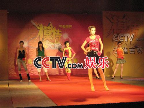 图:第八届CCTV模特大赛 东北赛区选秀 - 3