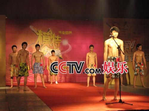 图:第八届CCTV模特大赛 东北赛区选秀 - 4