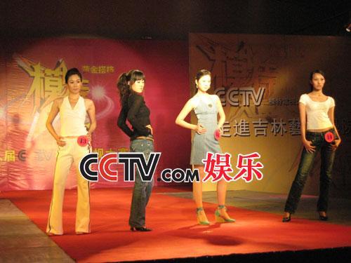 图:第八届CCTV模特大赛 东北赛区选秀 - 6