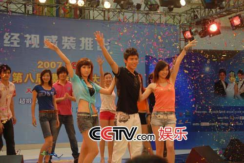 图:第八届CCTV模特大赛 湖北赛区选秀 - 1