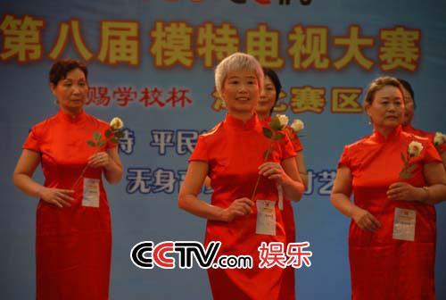 图:第八届CCTV模特大赛 湖北赛区选秀 - 2