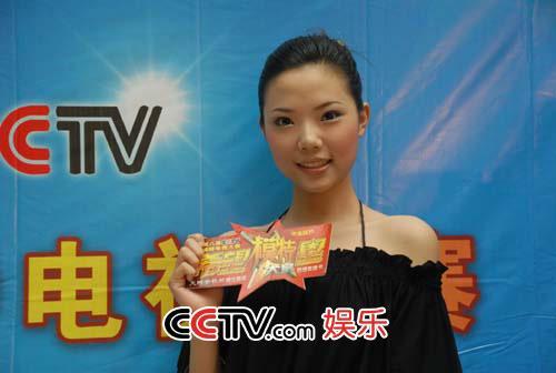 图:第八届CCTV模特大赛 湖北赛区选秀 - 5