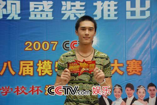 图:第八届CCTV模特大赛 湖北赛区选秀 - 6