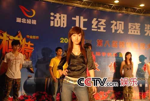 图:第八届CCTV模特大赛 湖北赛区选秀 - 8