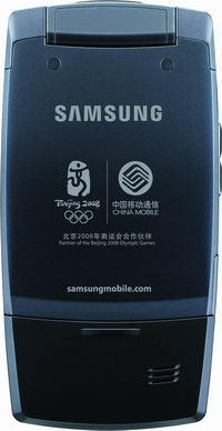 三星奥运手机U308