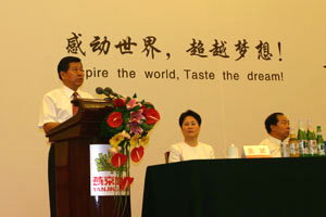 北京市委常委、北京市委副书记阳安江致辞