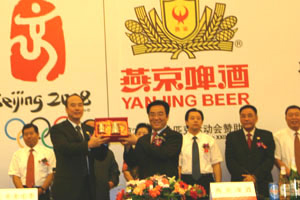燕京啤酒董事长兼总经理李福成与北京奥组委执行副主席兼秘书长王伟致辞交换礼品