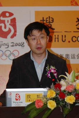 搜狐首席运营官龚宇出席会议