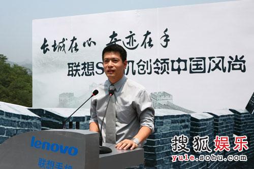 联想手机工业设计总监陈铭镛