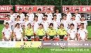 图文:国足出征亚洲杯全家福 着手2007放眼2010