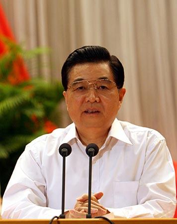 6月25日,中共中央总书记、国家主席、中央军委主席胡锦涛在中央党校省部级干部进修班发表重要讲话。新华社记者樊如钧摄