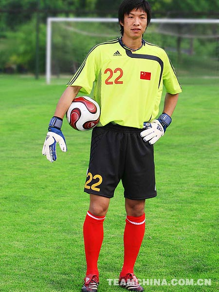 图文:07亚洲杯中国队阵容 22号门将杨君