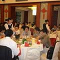 首站北京:中国企业家金融投资理财峰会,搜狐财经