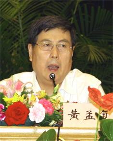 黄孟复(黄孟复新闻)(全国政协副主席、全国工商联主席 )