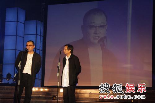 王小帅,陈嘉上上台发言