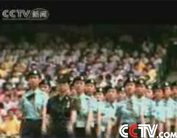 香港民众安全服务队