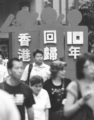 多面的香港
