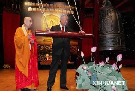 香港佛教界庆祝香港回归10周年鸣钟大典