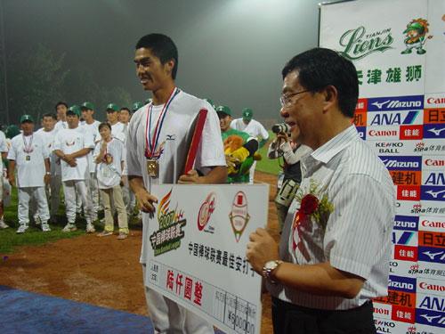 图文:天津队卫冕棒球联赛总冠军 最优价值球员