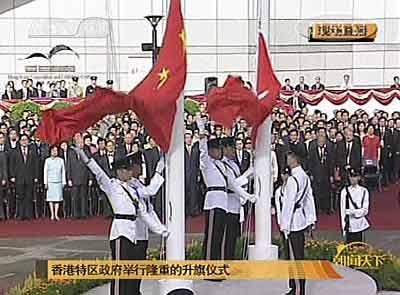 升旗仪式7月1日上午八时在香港湾仔金紫荆广场举行。(电视截图)