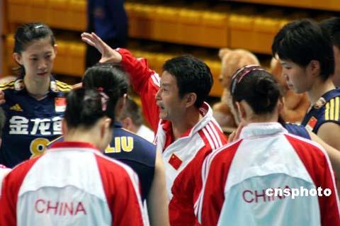 图文:中国女排