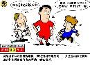 漫画:回归杯中国国家队2:0胜世界明星联队