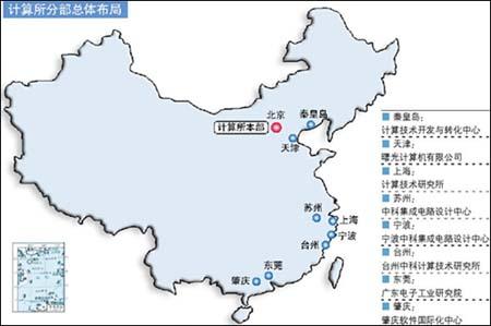 珠江三角洲以及环渤海区域,在苏州,上海,肇庆,宁波,东莞,台州,秦皇岛