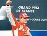 07赛季F1法国站