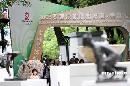 图文:2008奥运会景观雕塑巡展 香港展览会现场