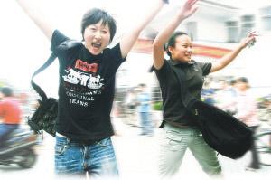 今年高考结束后,刚从考场出来的两位女生欢呼雀跃起来。 范友林摄