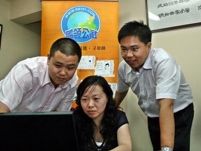 蓝领公社3位创始人(从左到右):徐捷、奚莎、毛冰冰
